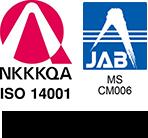 ISO 14001 : 2015認証取得(四日市工場)
